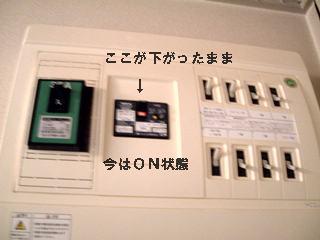 b0078675_9283451.jpg