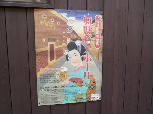 京都散策 Part1_f0097683_110114.jpg