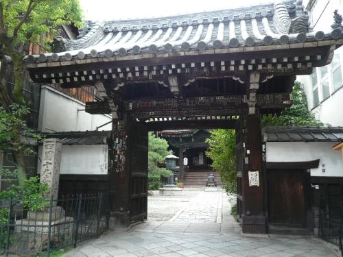 京都散策 Part1_f0097683_1115294.jpg