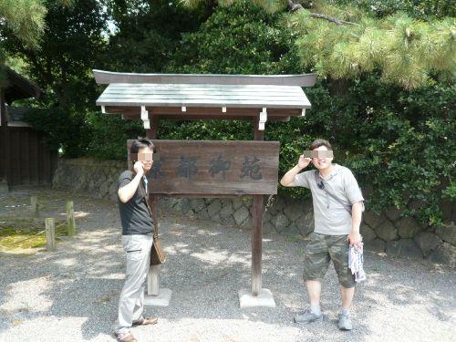 京都散策 Part1_f0097683_1124340.jpg