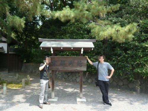 京都散策 Part1_f0097683_1125866.jpg