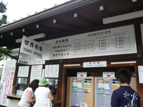 京都散策 Part2_f0097683_1454465.jpg