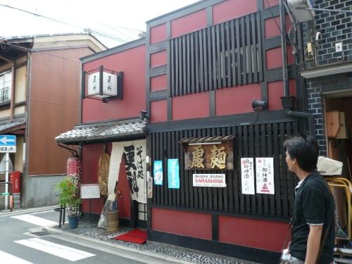 京都散策 Part3_f0097683_18593663.jpg