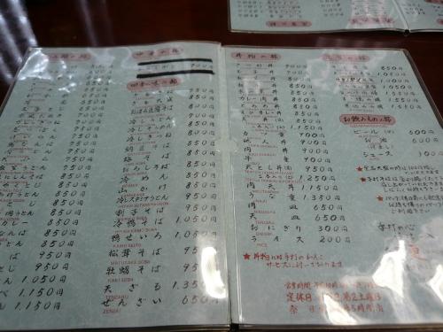 京都散策 Part3_f0097683_18594116.jpg