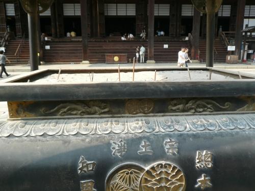 京都散策 Part3_f0097683_1914861.jpg