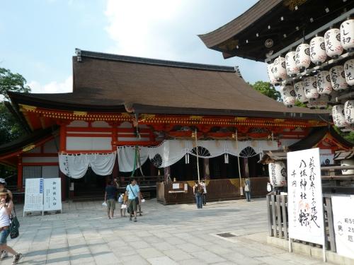 京都散策 Part3_f0097683_1915326.jpg