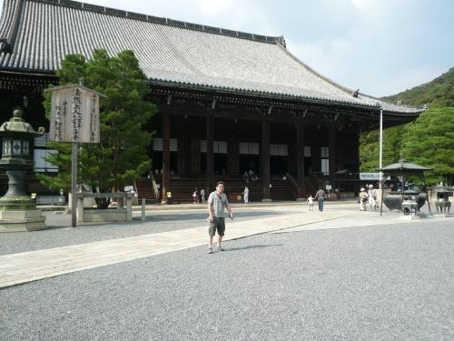 京都散策 Part3_f0097683_191858.jpg