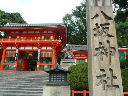 京都散策 Part3_f0097683_1921341.jpg