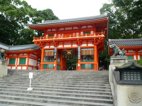京都散策 Part3_f0097683_192876.jpg