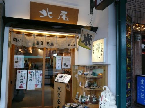 京都散策 Part3_f0097683_1933496.jpg
