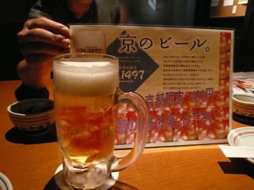 京都散策 Part3_f0097683_1941844.jpg