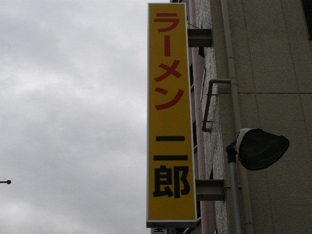 f0161683_1911186.jpg