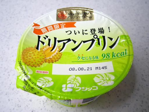 ドリアンプリン, durian pudding