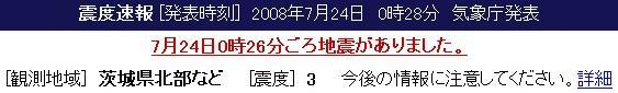 b0100902_0314870.jpg