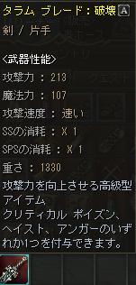b0070603_12443698.jpg