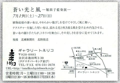 b0064008_045048.jpg