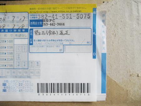f0178413_2241955.jpg