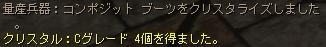 ドロップ率上昇_b0062614_202058.jpg