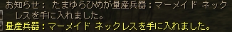 ドロップ率上昇_b0062614_252899.jpg