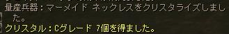 ドロップ率上昇_b0062614_254199.jpg