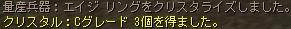 ドロップ率上昇_b0062614_25449.jpg