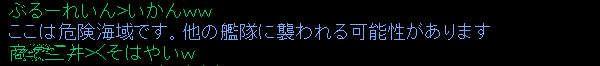 f0029614_1872693.jpg