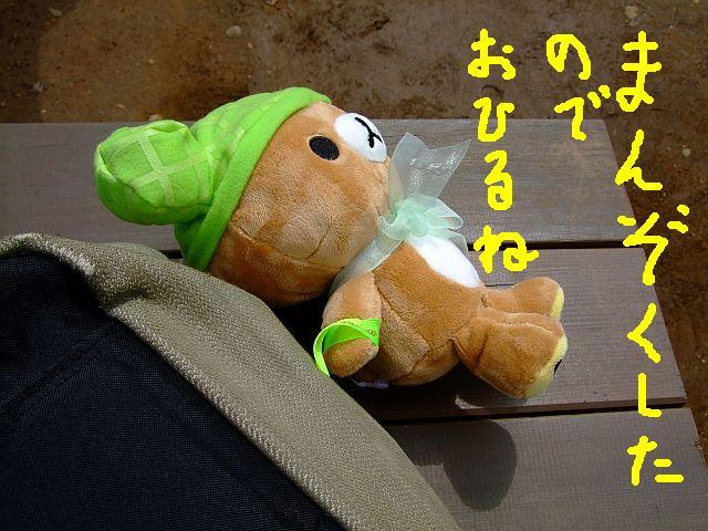 b0057816_1713258.jpg