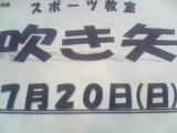 d0048723_8302572.jpg