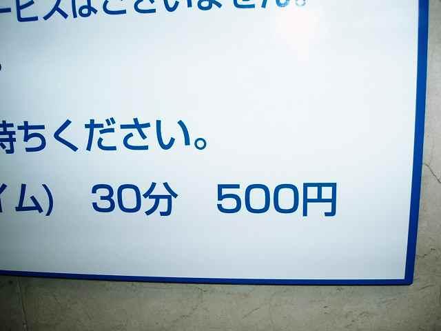 f0056835_21503079.jpg
