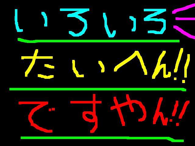 f0056935_20443263.jpg