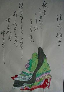 c0135543_19522993.jpg