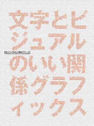 「文字とビジュアルのいい関係グラフィックス」に掲載_c0141944_23184720.jpg