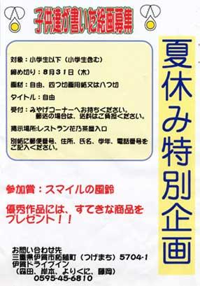f0078545_154581.jpg