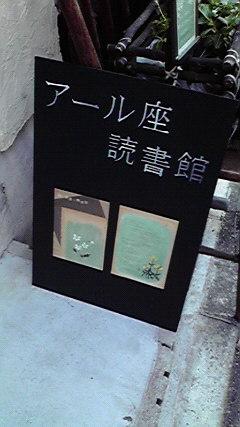東京出張_c0156749_15355335.jpg