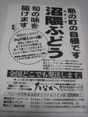 f0148649_21402011.jpg