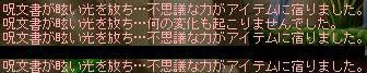 f0012283_621234.jpg