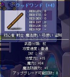 f0012283_6215780.jpg