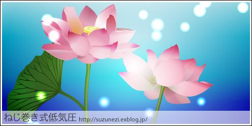 f0048087_1301377.jpg