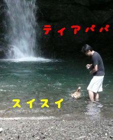 d0149089_0291334.jpg