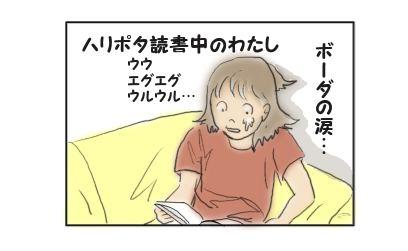 f0104393_1117184.jpg
