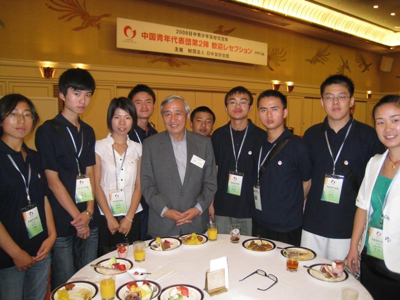 2008第二批中国青年代表团抵日访问_d0027795_8414176.jpg