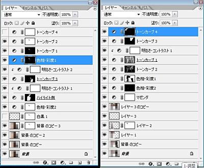 b0069507_320243.jpg