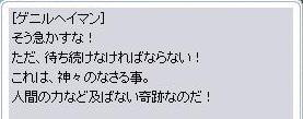 f0133811_3281360.jpg