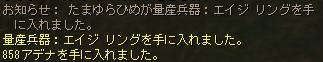 b0062614_6424979.jpg