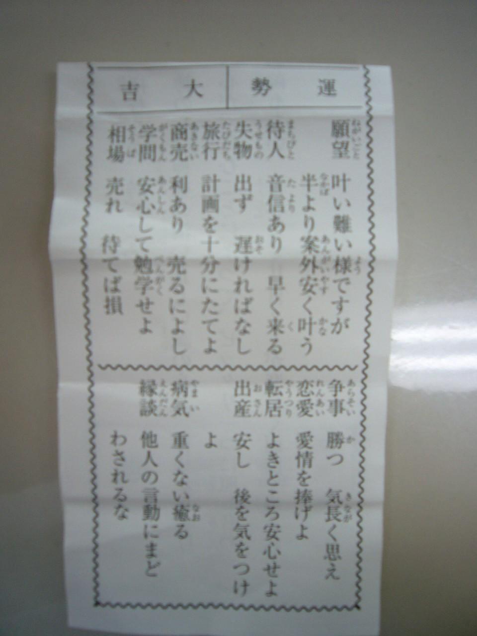 f0145917_1532978.jpg