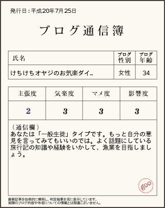b0070020_8371712.jpg