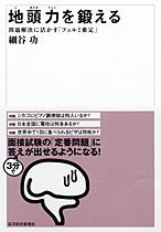 b0066926_061014.jpg