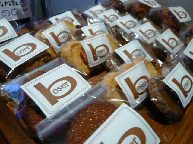 「焼き菓子」絶賛発売中でございます。。_b0077531_23563383.jpg