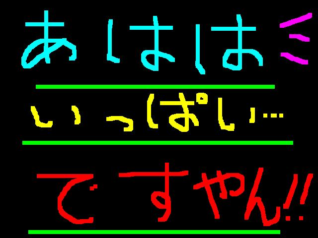 f0056935_20422799.jpg