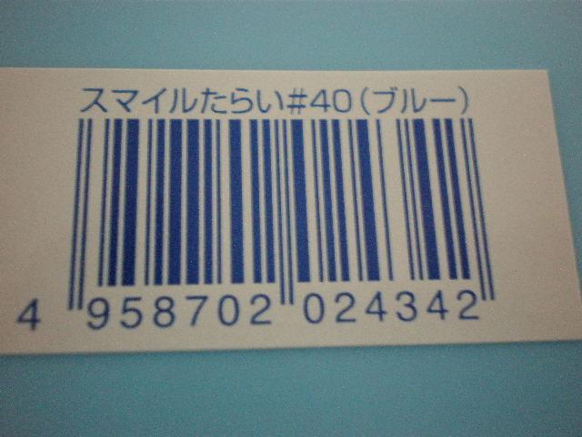 f0173342_2235589.jpg